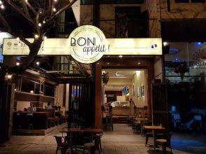 Bon Appétit Coffee & Bakery Đà Nẵng tuyển dụng (12/2017)